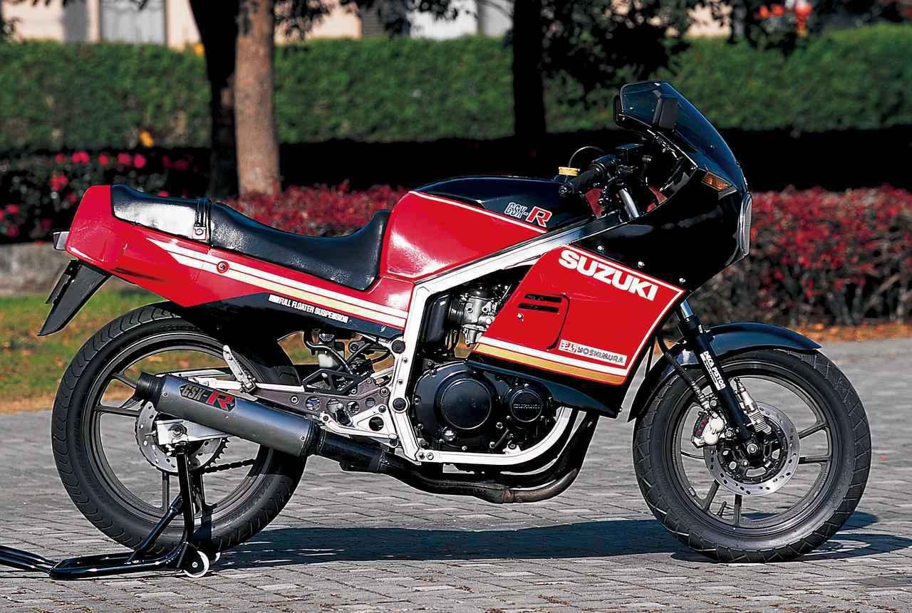 画像: SUZUKI GSX-R 1984年登場 総排気量:398cc エンジン形式:水冷4ストDOHC4バルブ並列4気筒 乾燥重量:152kg 当時価格:62万9000円