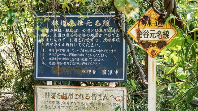 画像: 林道ビギナーをアテンドするにあたり、守りたい条件