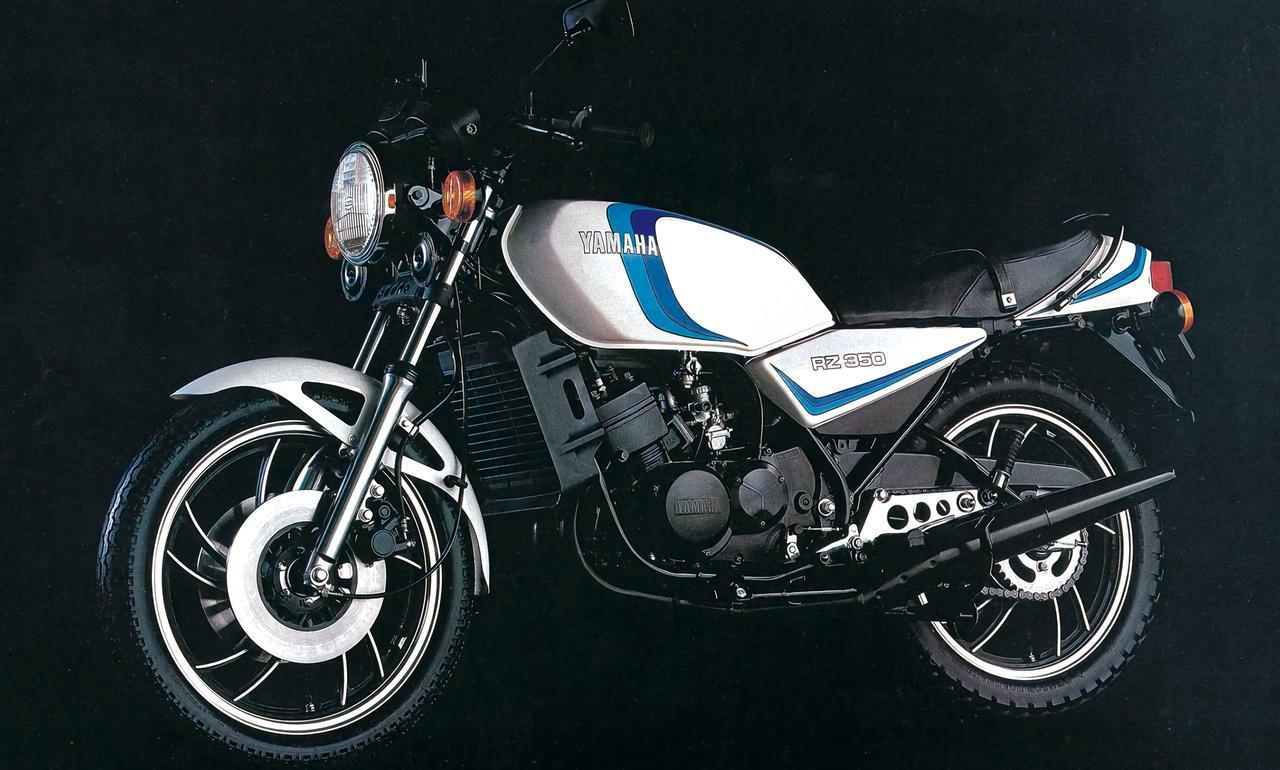 画像2: ヤマハ「RZ250」の特徴