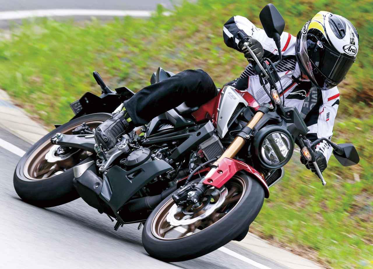 画像: 【インプレ】ホンダ「CB125R」(2021年・太田安治) - webオートバイ
