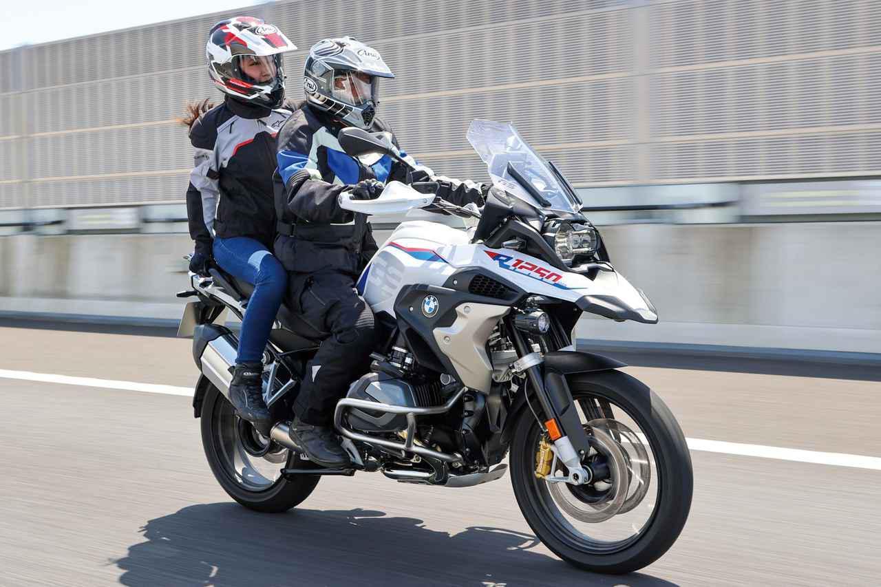 画像: 【インプレ】BMW「R1250GS」(2021年) - webオートバイ