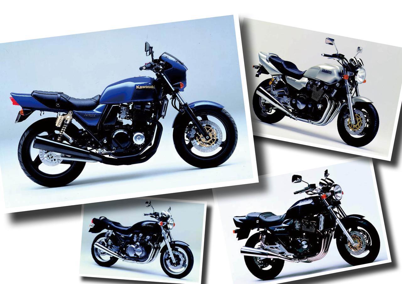 画像: ZRX、XJR、インパルス!空冷4発が大人気に!【日本バイク100年史 Vol.058】(1994-1995年)<Webアルバム> - webオートバイ