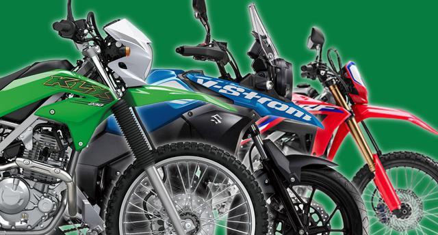 画像1: 250ccアドベンチャー&オフロードバイクを徹底比較|ホンダ・スズキ・カワサキの計5機種を比べてみた(2021年) - webオートバイ