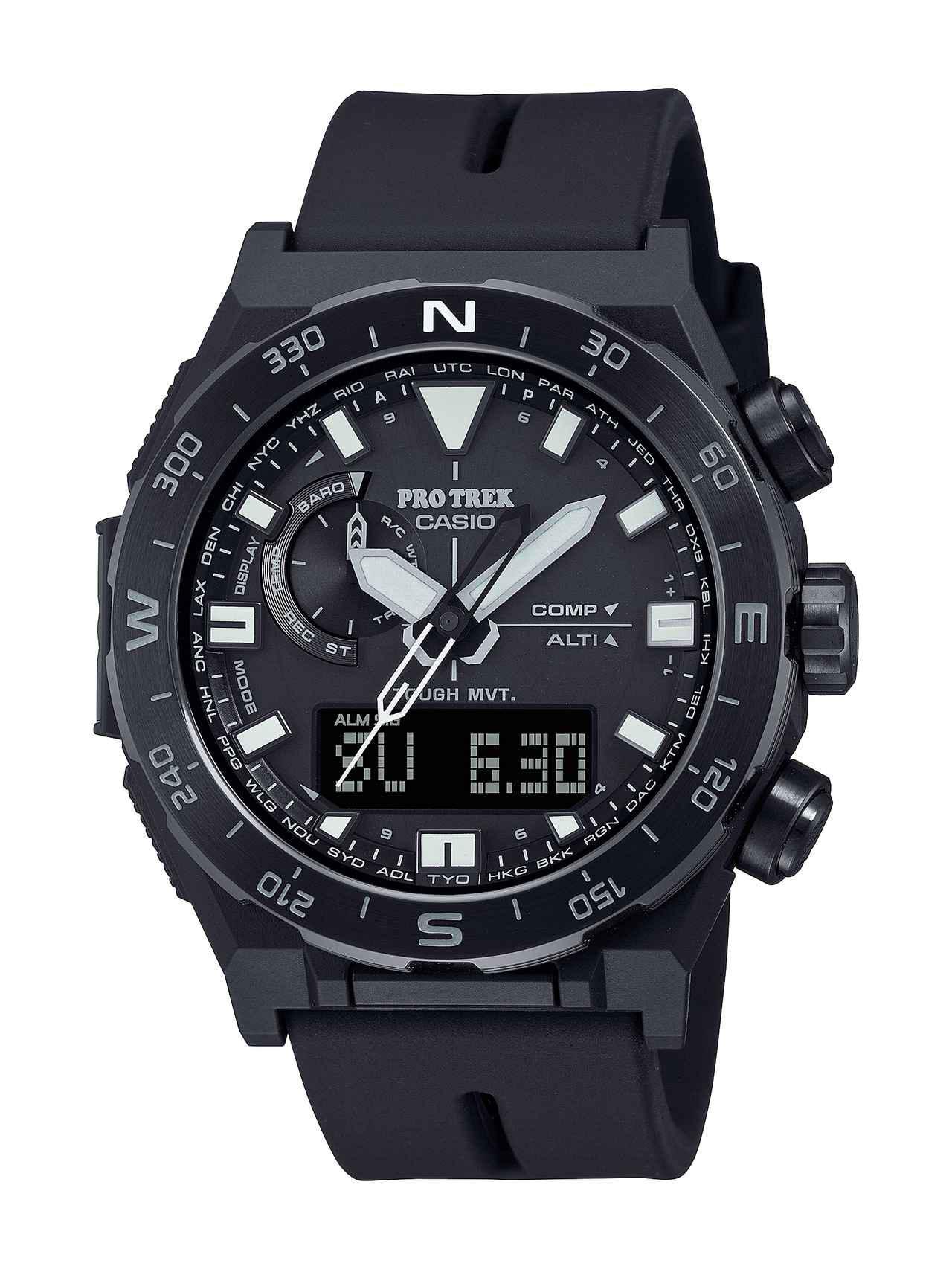 画像3: 方位計測機能に特化したプロトレックの腕時計が新登場! 回転ベゼルを採用、紙の地図との併用を想定した旅するハイテクウォッチ