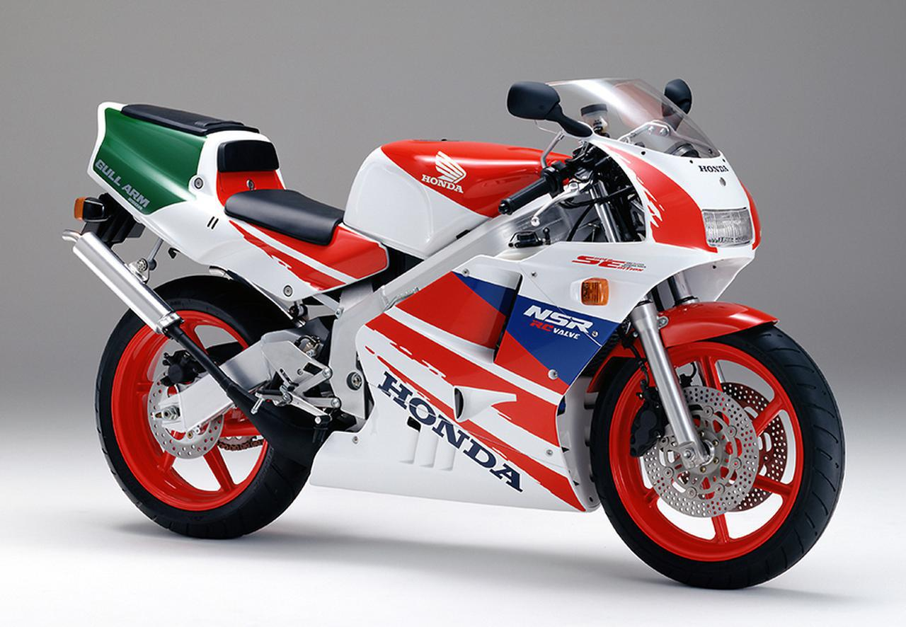 画像: Honda NSR250R SE 発売年月:1991年5月 総排気量:249cc エンジン形式:水冷2ストV型2気筒 シート高:770mm 車両重量:153kg 当時価格:64万9000円