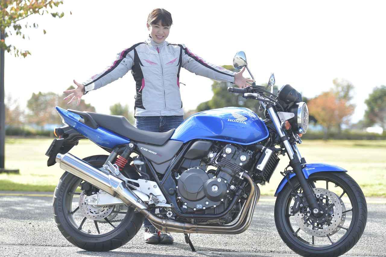画像: 梅本まどかの試乗レビュー|ホンダ「CB400SF」(2018年) - webオートバイ