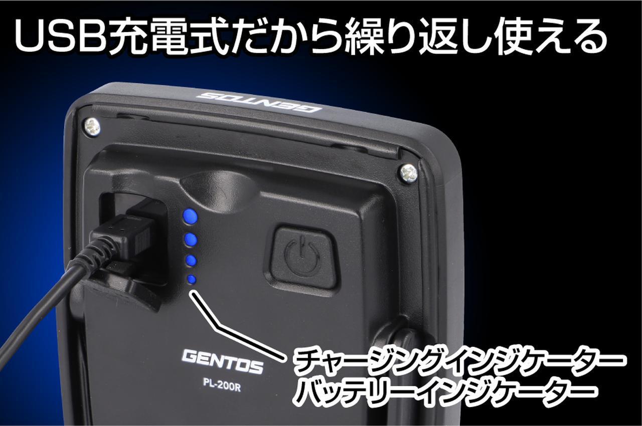 画像: ジェントスの新製品「PL-200R」「PL-400R」