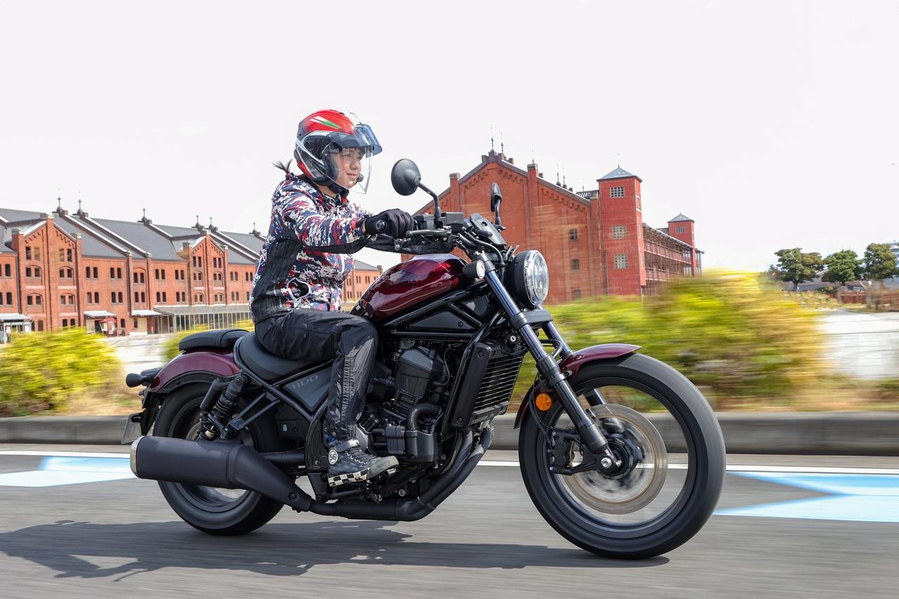 画像: 梅本まどかの試乗レビュー|ホンダ「レブル1100 DCT」(2021年) - webオートバイ