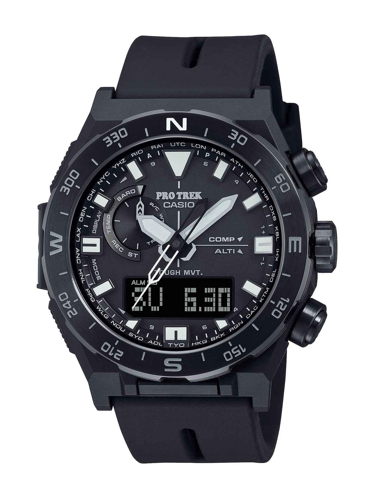 画像8: 方位計測機能に特化したプロトレックの腕時計が新登場! 回転ベゼルを採用、紙の地図との併用を想定した旅するハイテクウォッチ