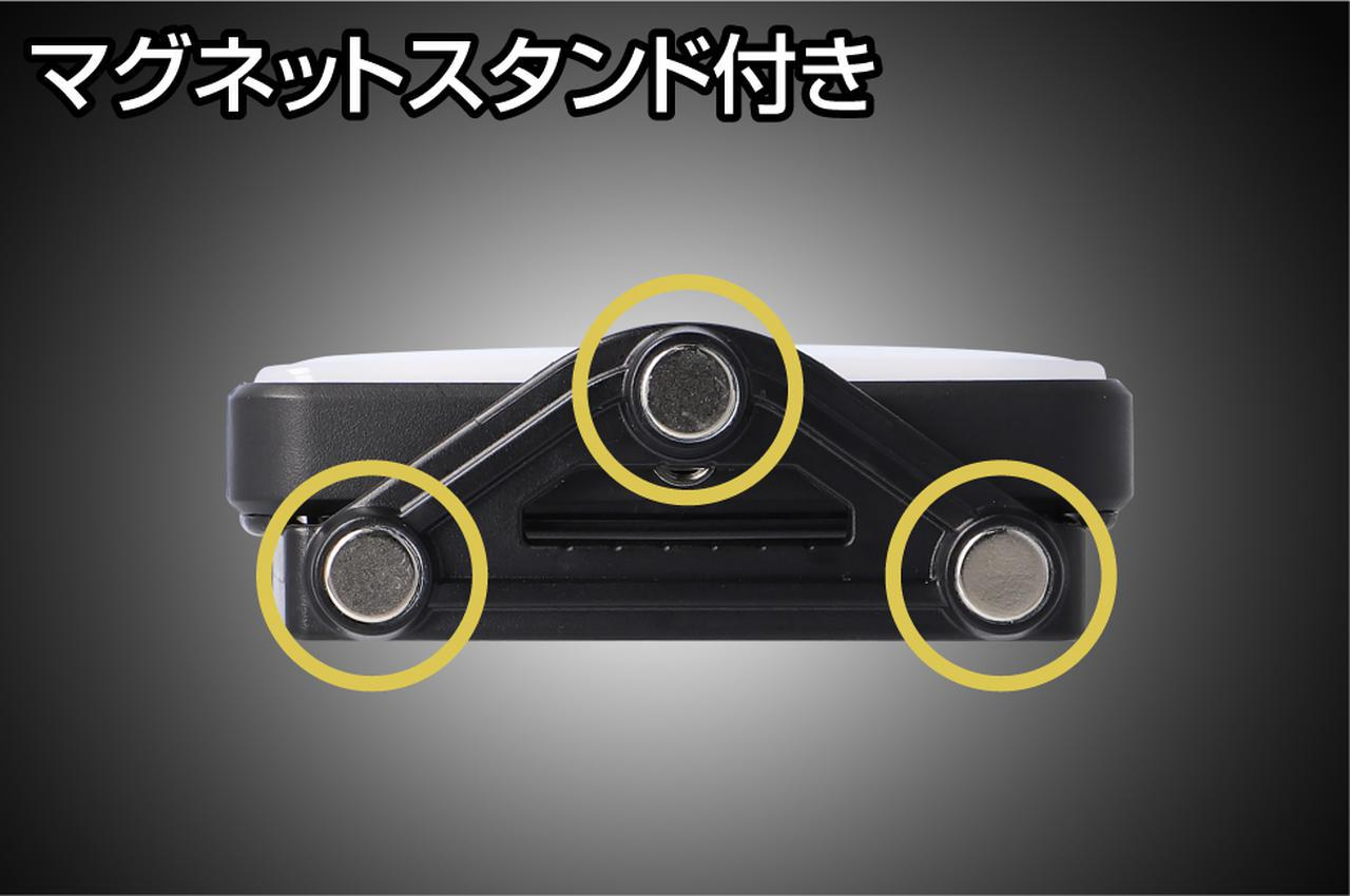 画像4: キャンプ用ランタンの新たなトレンドはパネル型? ジェントスからLEDパネルランタンが2製品登場