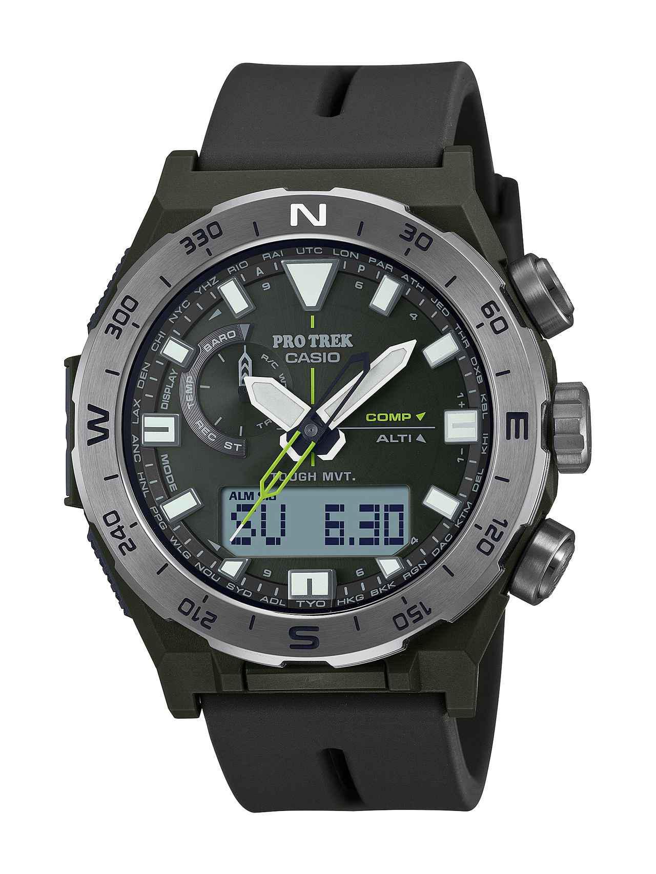 画像5: 方位計測機能に特化したプロトレックの腕時計が新登場! 回転ベゼルを採用、紙の地図との併用を想定した旅するハイテクウォッチ