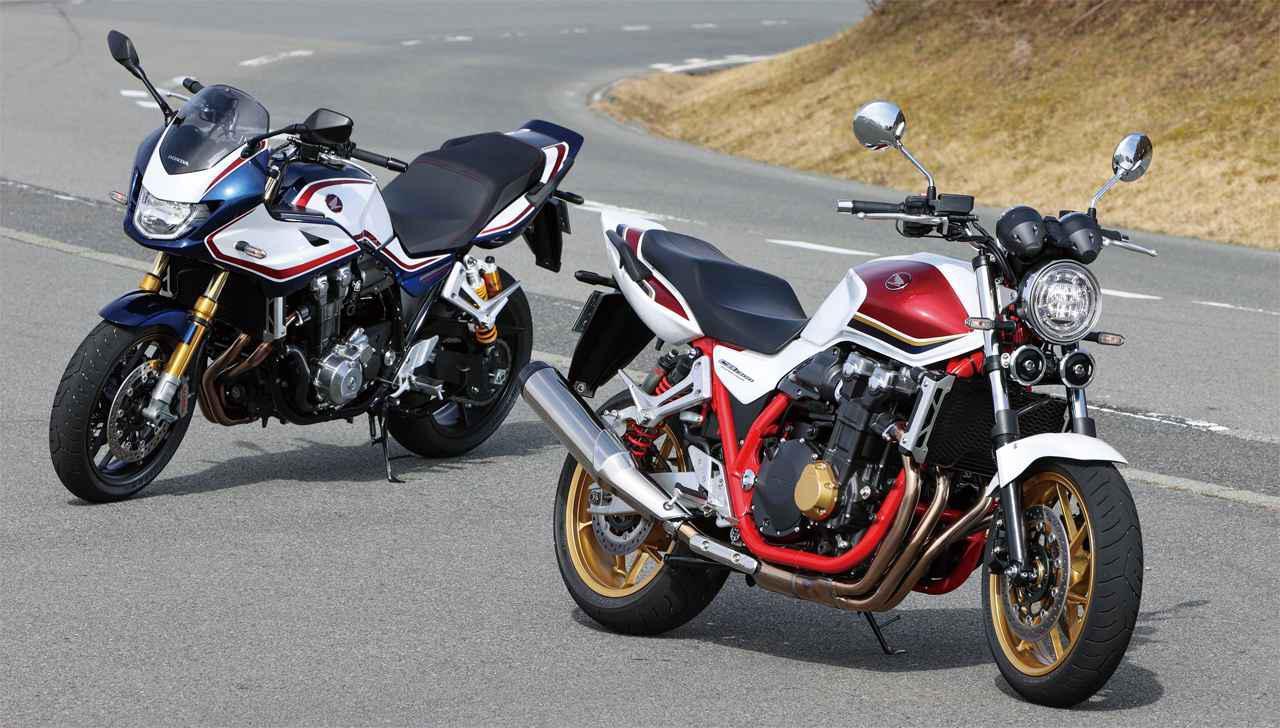 画像: 【比較インプレ】ホンダ「CB1300SF」「CB1300SB SP」(2021年・宮崎敬一郎) - webオートバイ