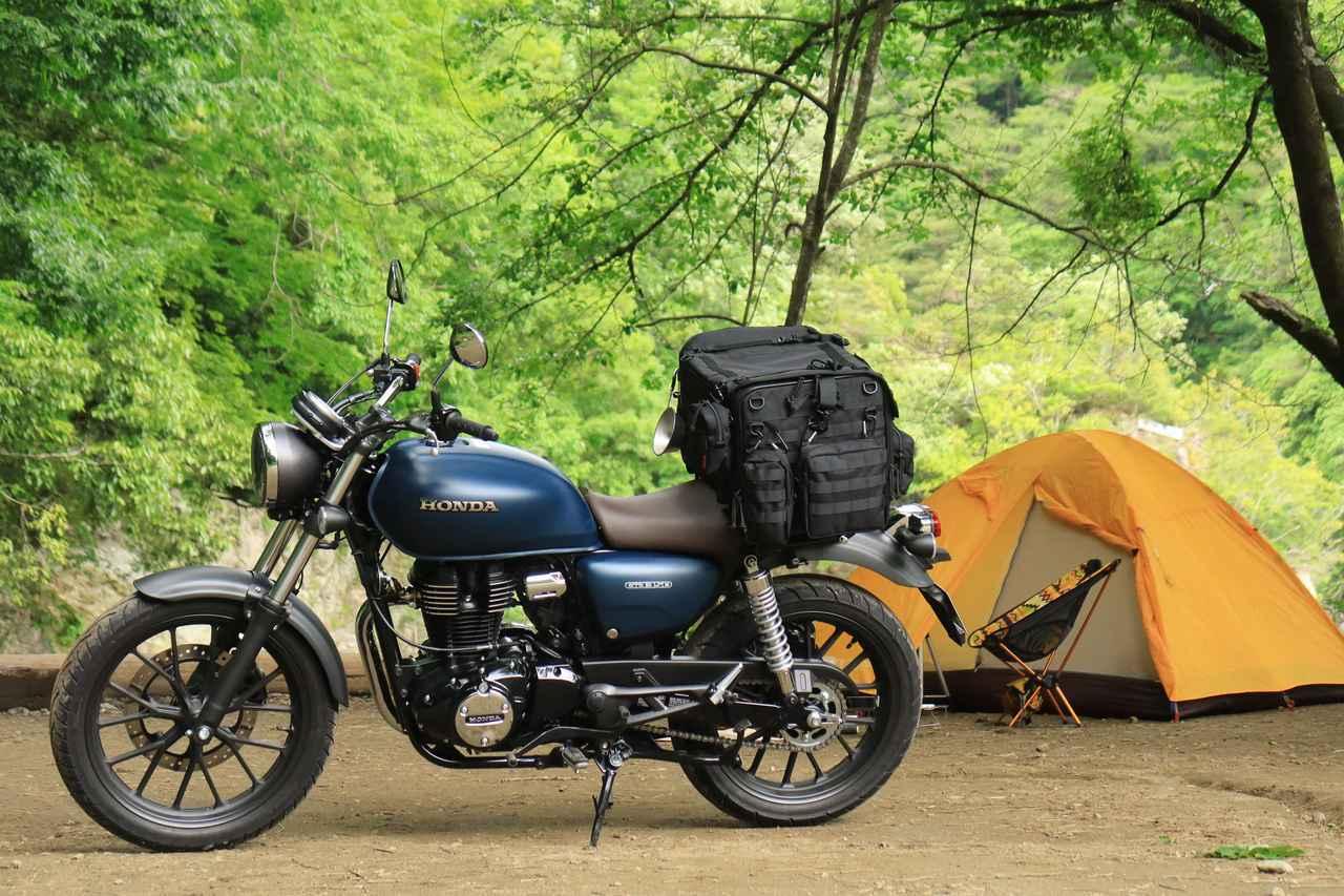 画像: 自分仕様のキャンプツーリングバッグを作ろう! ヘンリービギンズの「キャンプシートバッグ システム」がかなえる自由な旅 - webオートバイ