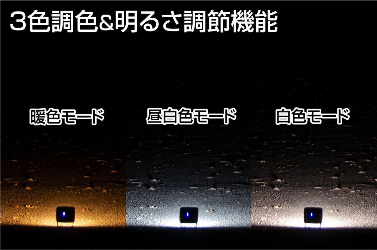画像1: キャンプ用ランタンの新たなトレンドはパネル型? ジェントスからLEDパネルランタンが2製品登場