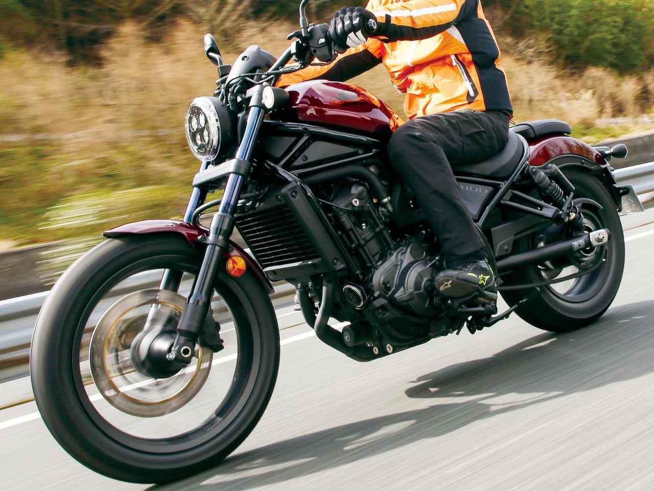 画像: 【インプレ】ホンダ「レブル1100DCT」(2021年) - webオートバイ
