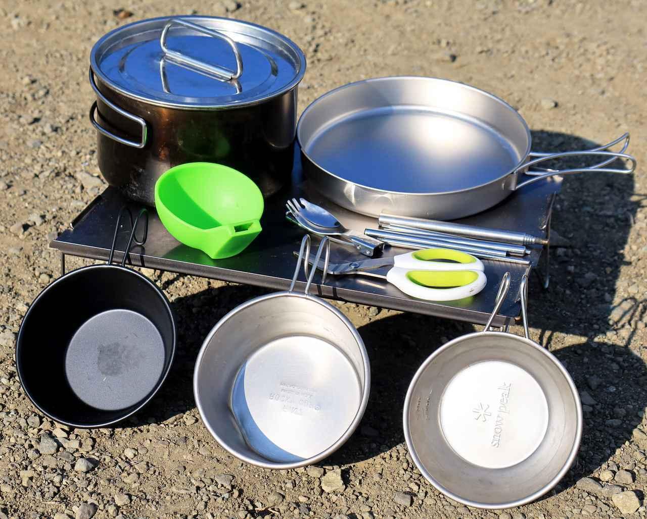 画像: 【バイクキャンプの食器】ツーリングに適したクッカーやカトラリー、調理器具を考える - webオートバイ