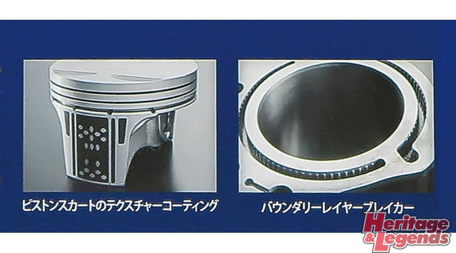 画像3: 潤滑と冷却を別経路とし高効率化した新生油冷