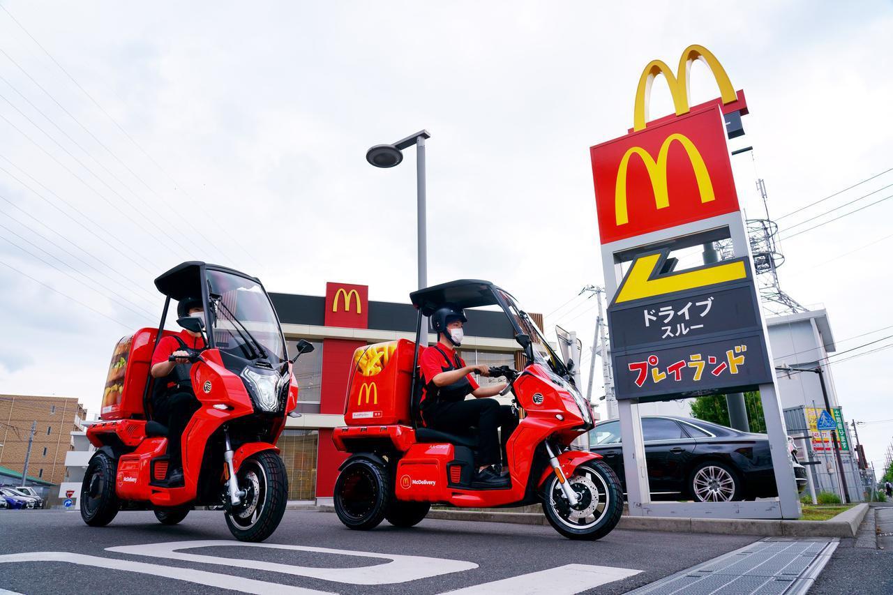 画像: 日本マクドナルドがデリバリーサービス用に「電動3輪バイク」のテスト導入を開始! - webオートバイ