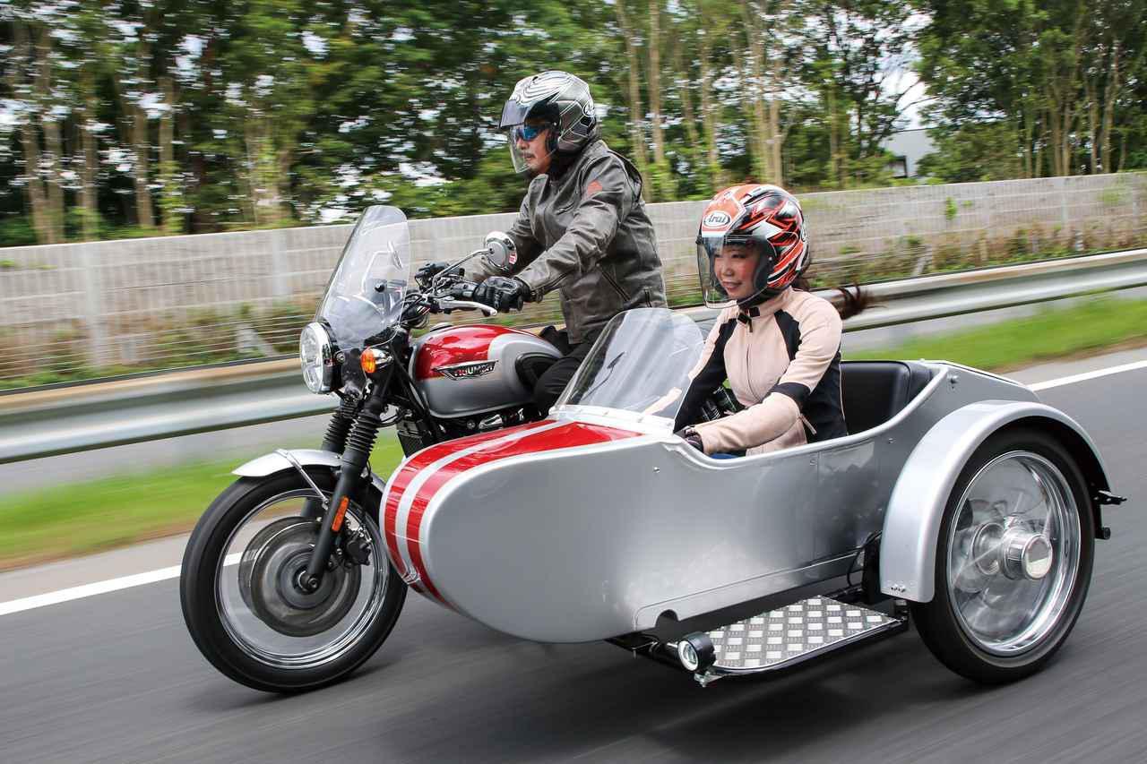 画像: サクマエンジニアリング「ボンネビルT120サイドカー」側車の乗り心地(木川田ステラ)