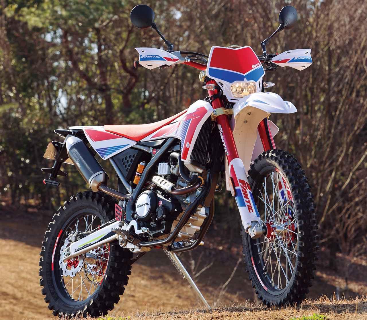 画像: ファンティック「エンデューロ125」インプレ・解説(2021年) - webオートバイ