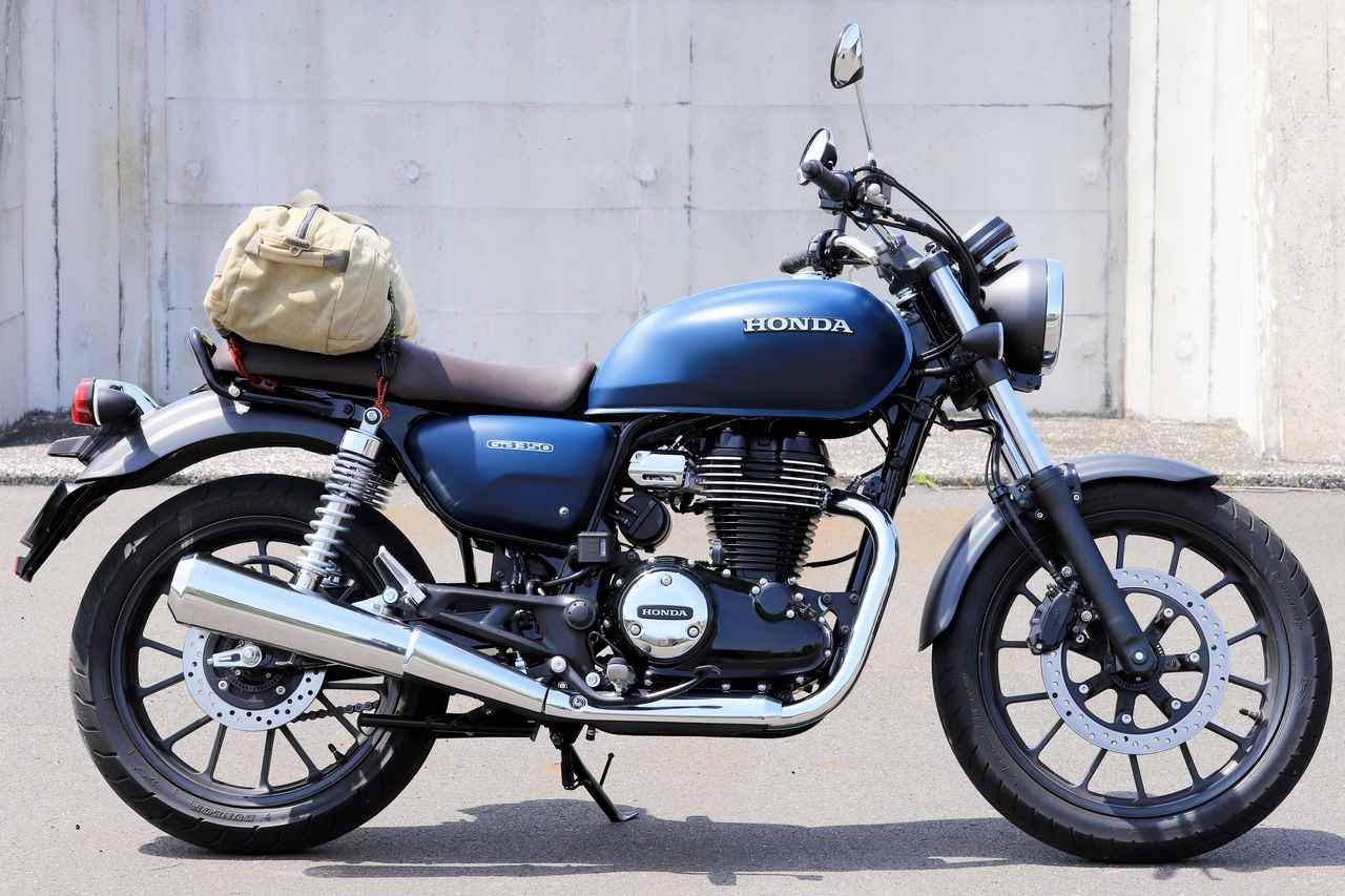 画像: 【積載インプレ】ホンダGB350に荷物を積む方法 - webオートバイ