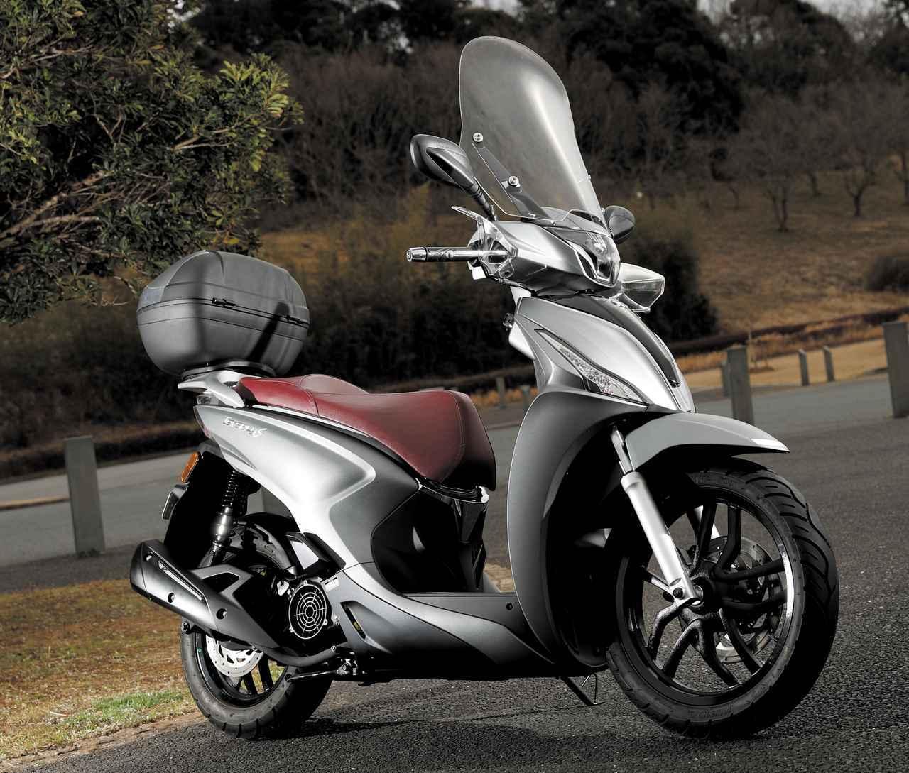 画像: 【インプレ】キムコの原付二種「ターセリーS 125」 - webオートバイ
