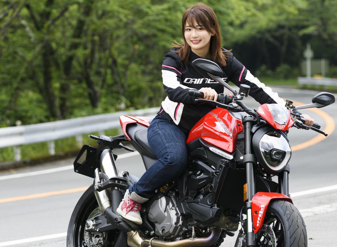 画像: 平嶋夏海が新型モンスターの魅力に迫る! - webオートバイ