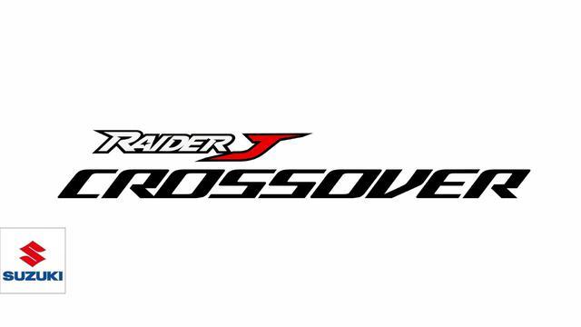 画像: 【公式動画】 RAIDER J CROSSOVER official promotional video | Suzuki 日本語の解説付きです! www.youtube.com