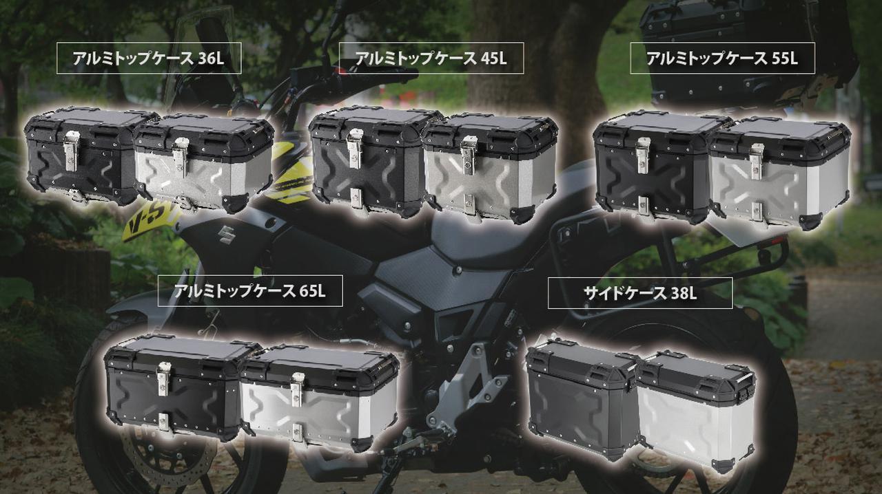 Images : 1番目の画像 - 【写真42枚】ライズ「ハードワークス」シリーズ - webオートバイ