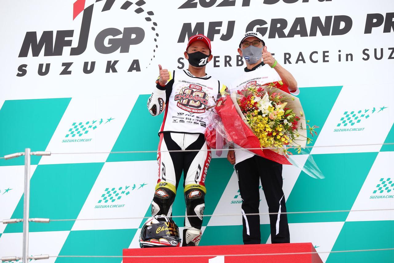 画像: チャンピオン決定をヤマハ発動機、日高社長もお祝い! そりゃぁプレッシャーかかるわね^^