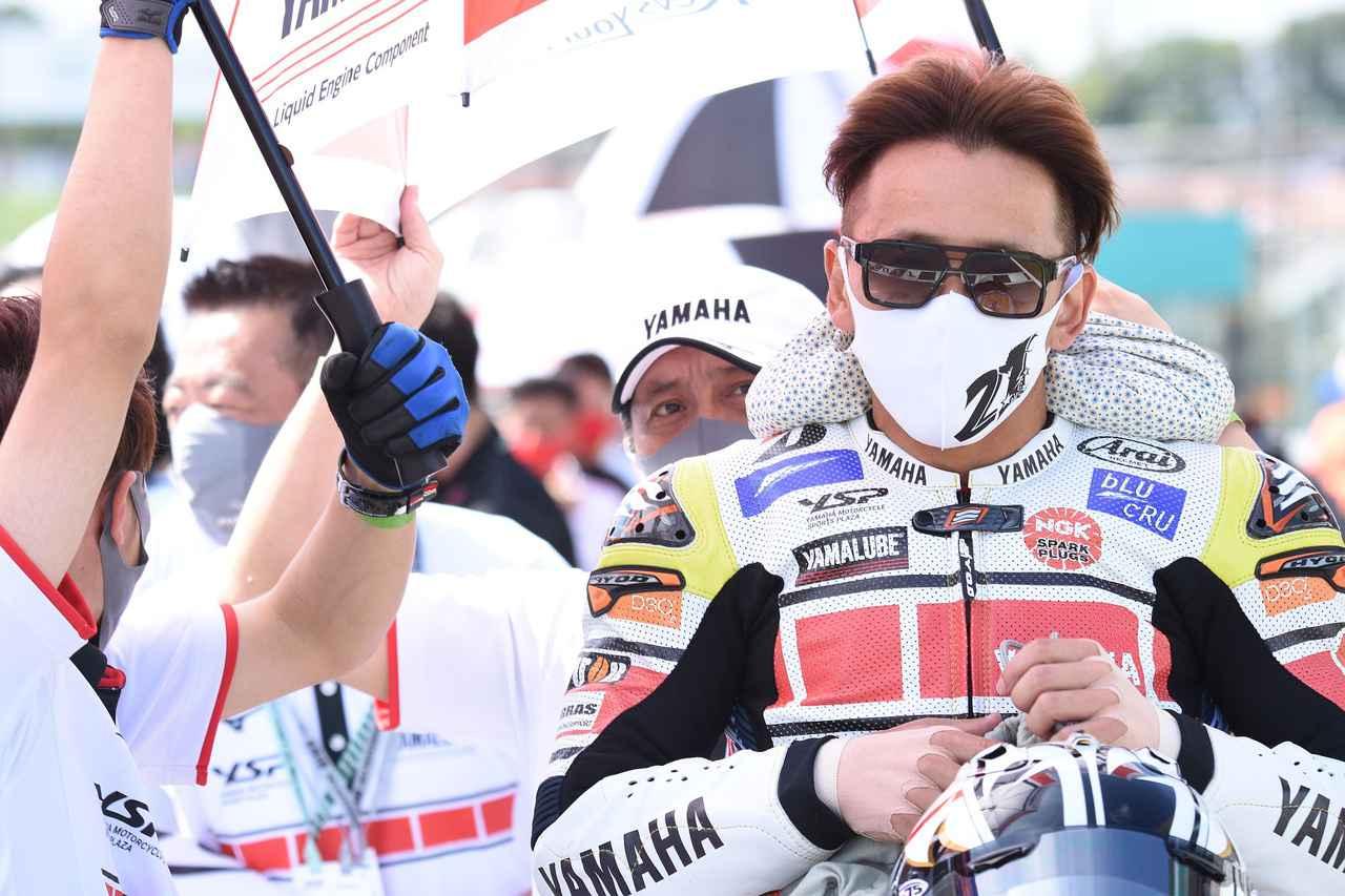 画像: レース前には近寄りがたいほどのオーラを放つ中須賀
