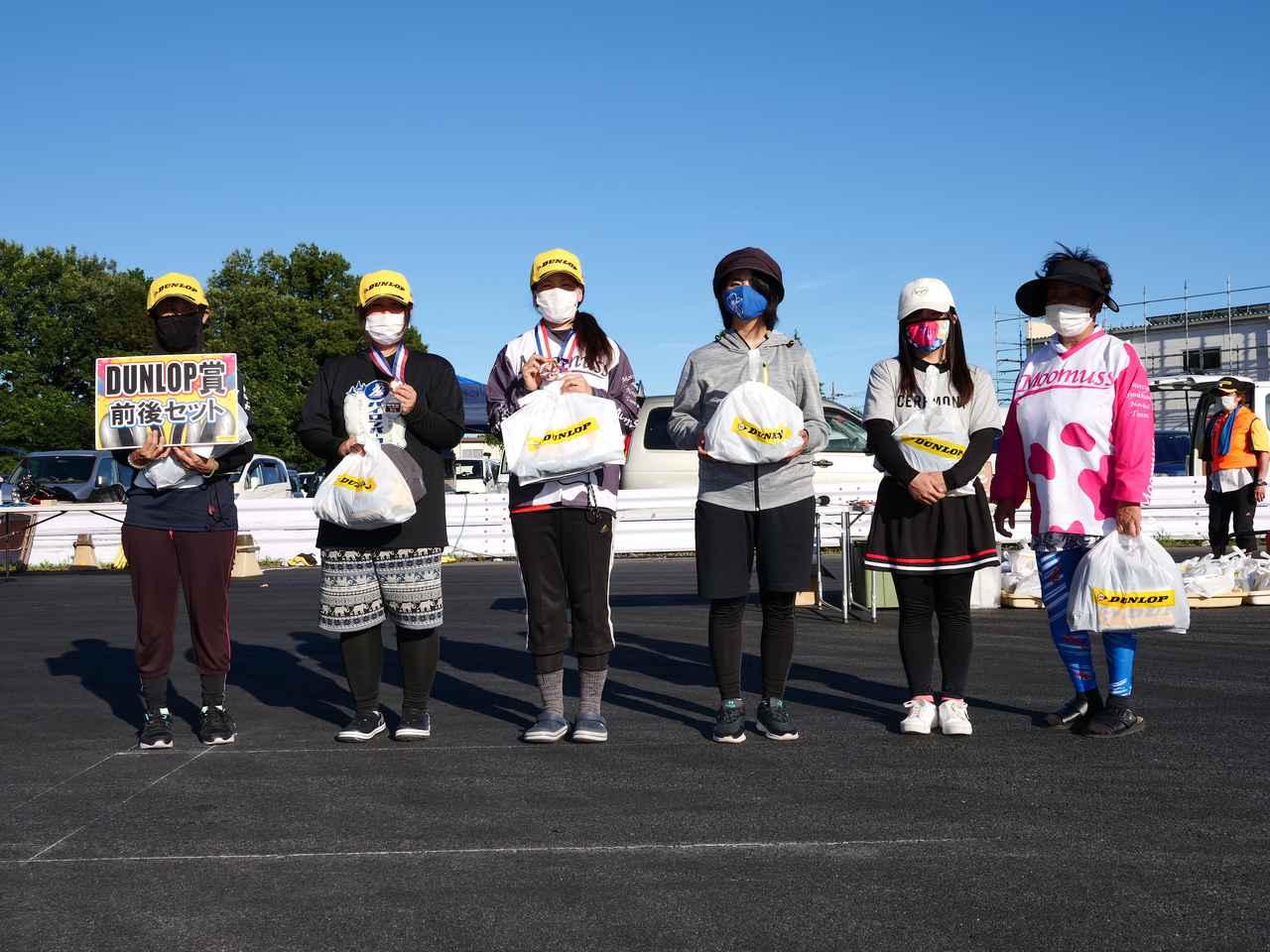 画像: ●NL級入賞者 左から1位・前嶋恵利香選手、2位・小澤絵美選手、3位・土橋朋子選手、4位・榊山 絢選手、5位・朝永昭子選手、6位・加瀬l京見選手 NL級をはじめ、各クラスのウイナーには、ダンロップ賞としてダンロップタイヤ前後1セットが贈られる。