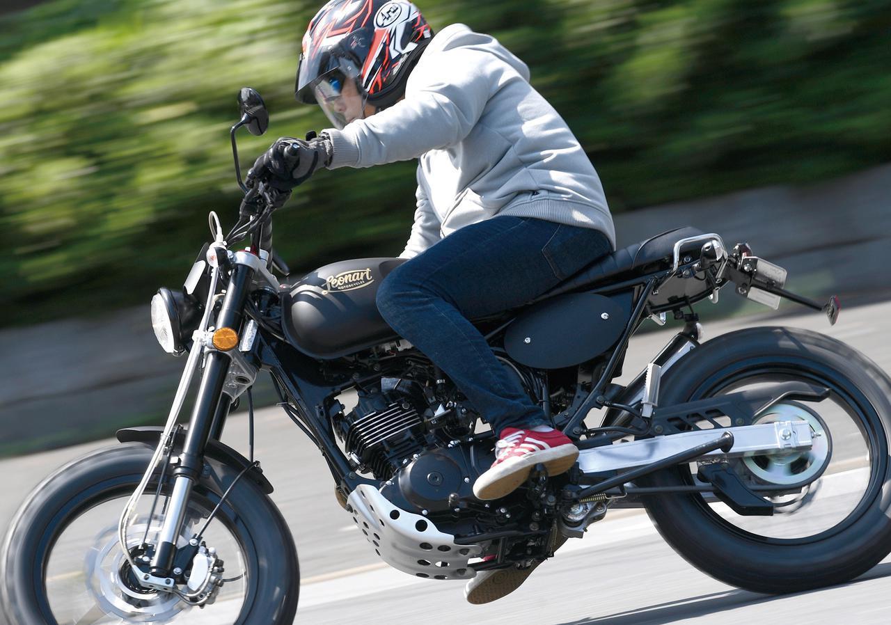 画像: レオンアート「トラッカー125」「パイルダー125」に乗ってみた - webオートバイ