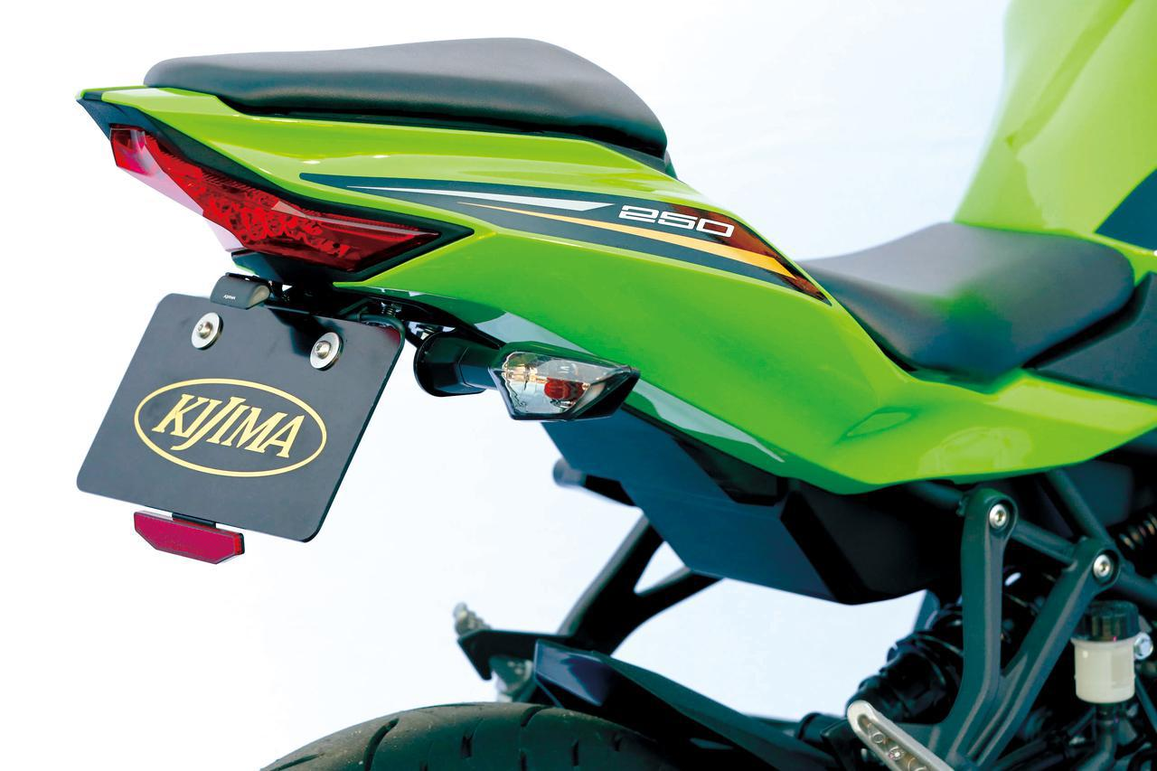 画像: カワサキ「Ninja ZX-25R」カスタムパーツ紹介 ツーリングを快適にするキジマの用品群 - webオートバイ
