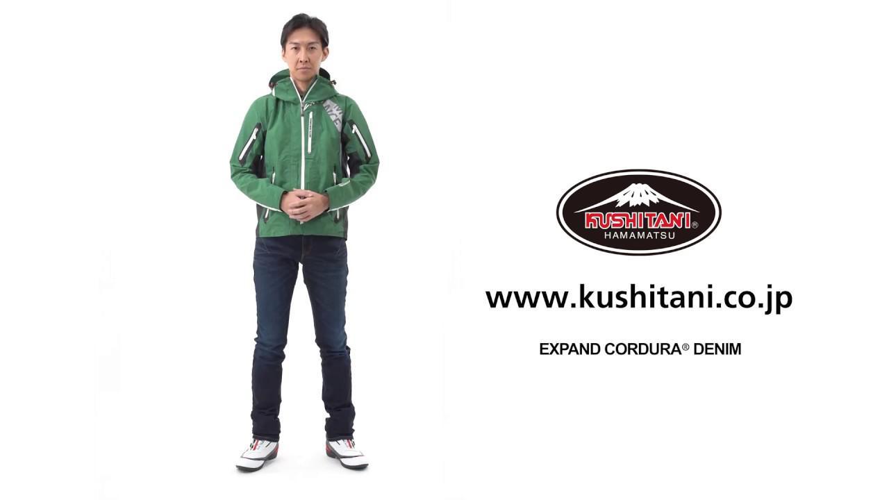 画像: 【動画】KUSHITANI K-1960 エクスパンドコーデュラデニム www.youtube.com