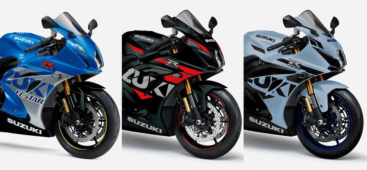 画像1: スズキが「GSX-R1000R」の2021年モデルを発売! ボディカラー設定を変更した最高峰スーパースポーツ