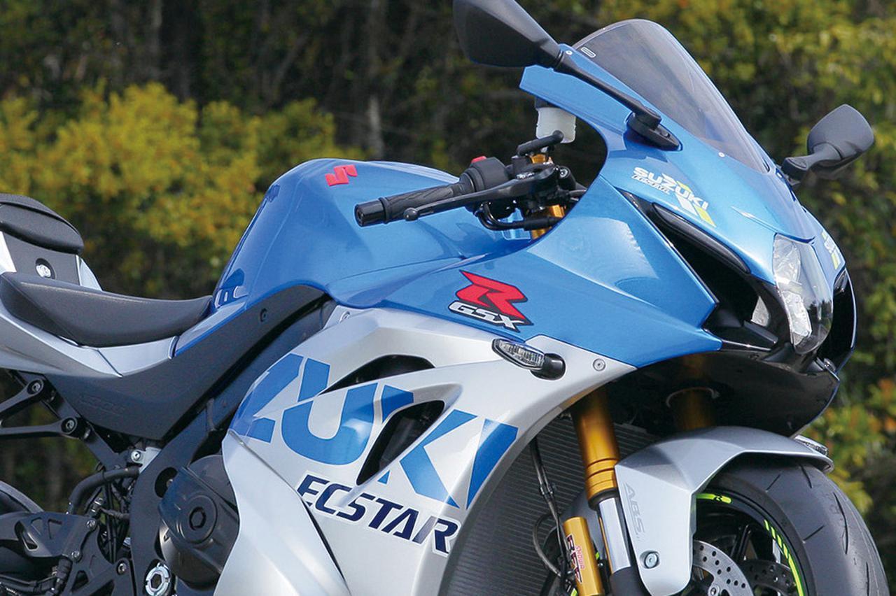 画像: スズキ「GSX-R1000R ABS」100周年記念カラーを徹底解説 - webオートバイ