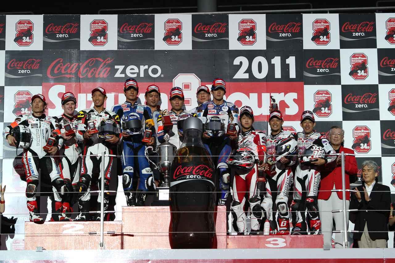 画像: 2011年の鈴鹿8耐では、チームメイトとしてF.C.C. TSR Hondaから参戦し優勝を果たしている伊藤さんと清成さん。