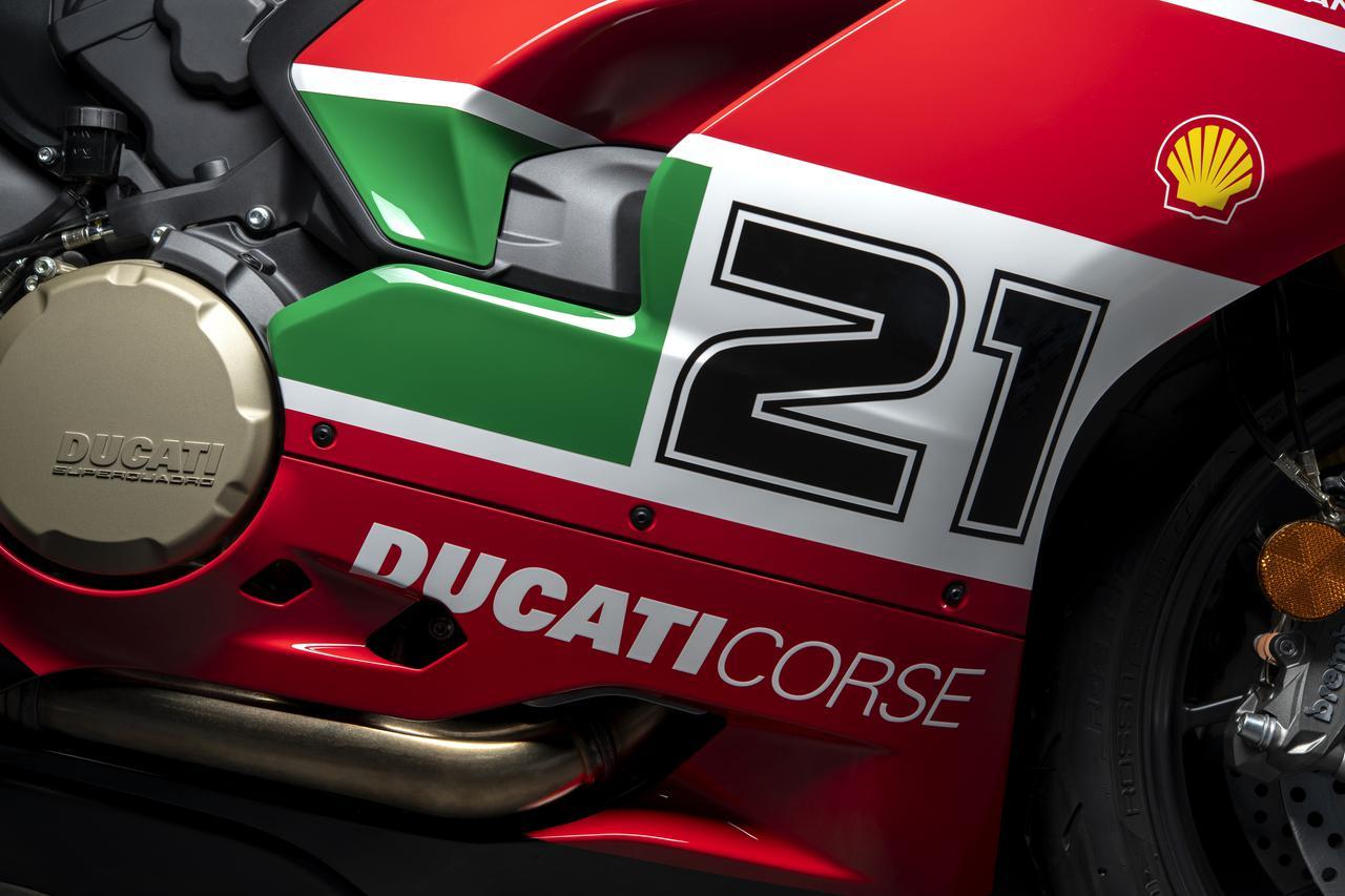 画像3: ドゥカティ「パニガーレV2 ベイリス1stチャンピオンシップ20周年記念モデル」の特徴