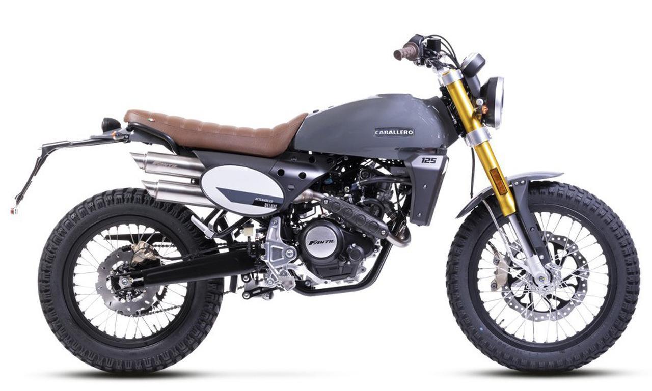 画像: 「ファンティック」とは? 2021年モデルのラインナップを一挙紹介 - webオートバイ