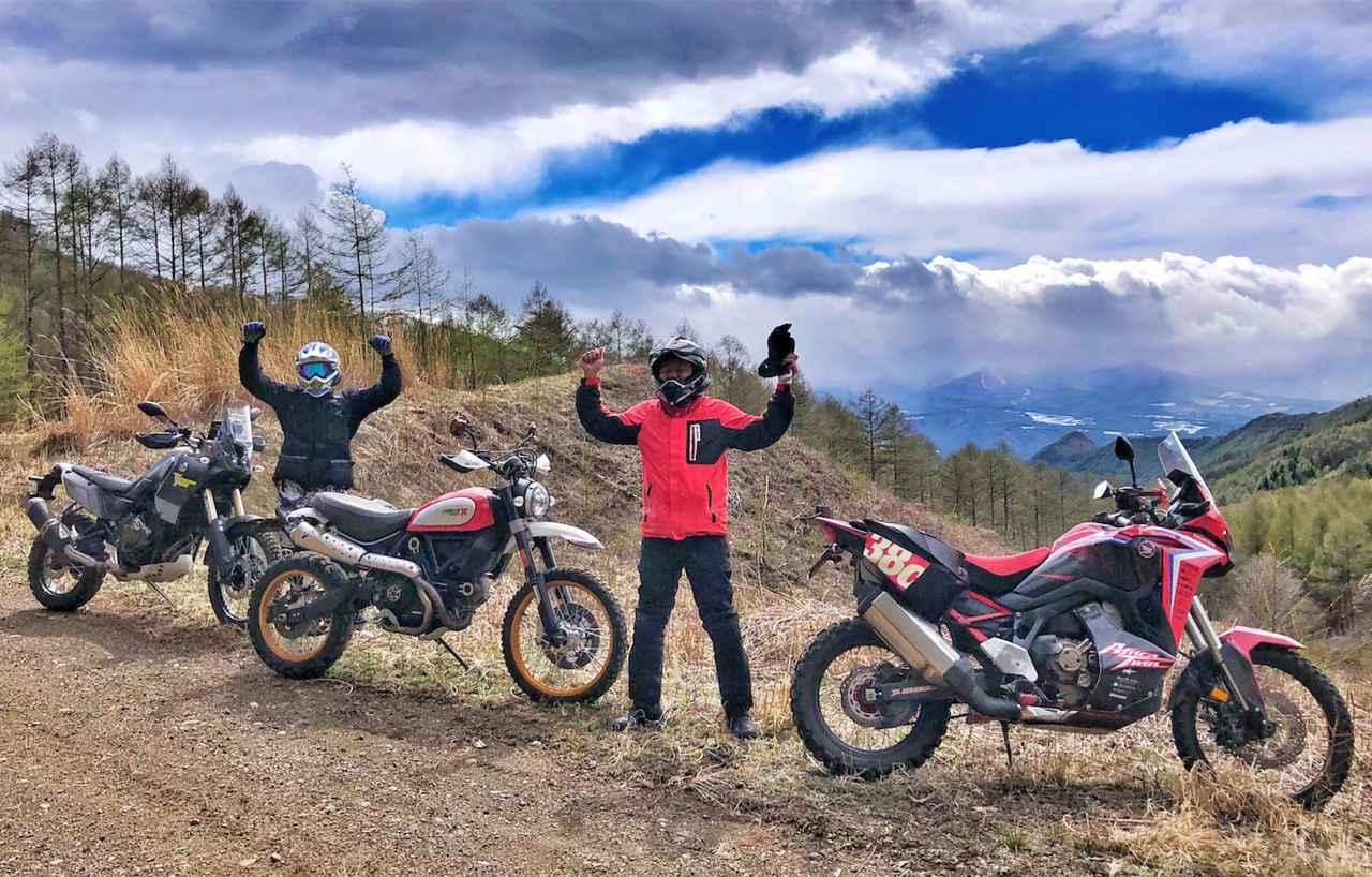 画像: ビッグバイク3台で絶景林道へ! あの宮城光さんとなぜかオフロード・ツーリング - webオートバイ