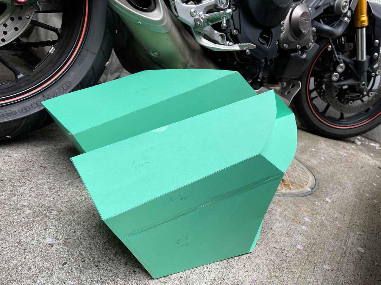 画像: 究極のツーリングバッグ造り 第3回はこちら - webオートバイ