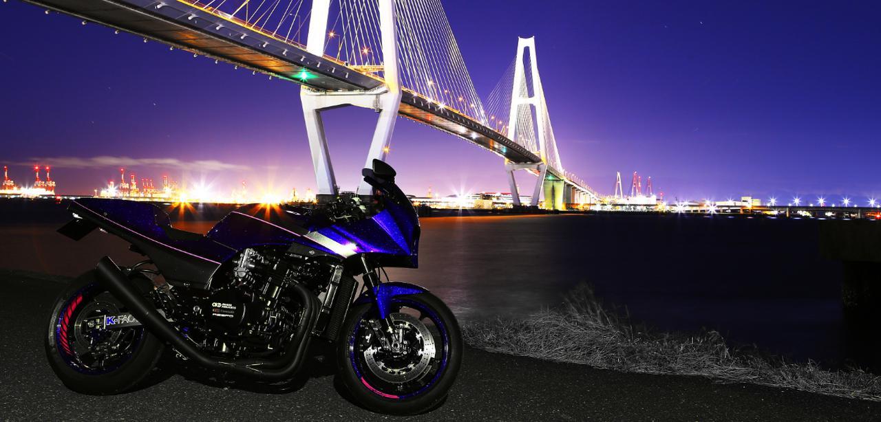 画像: しゃぼん玉 -Shabondama- | カスタムバイク!バイクパーツ!車検!