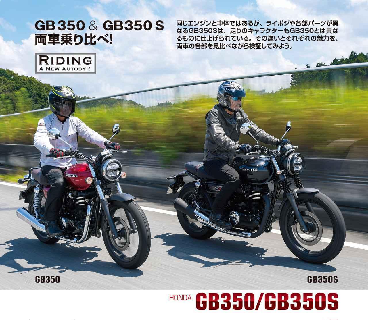 画像2: 月刊『オートバイ』は国内~海外カスタムモデルまで情報盛りだくさん