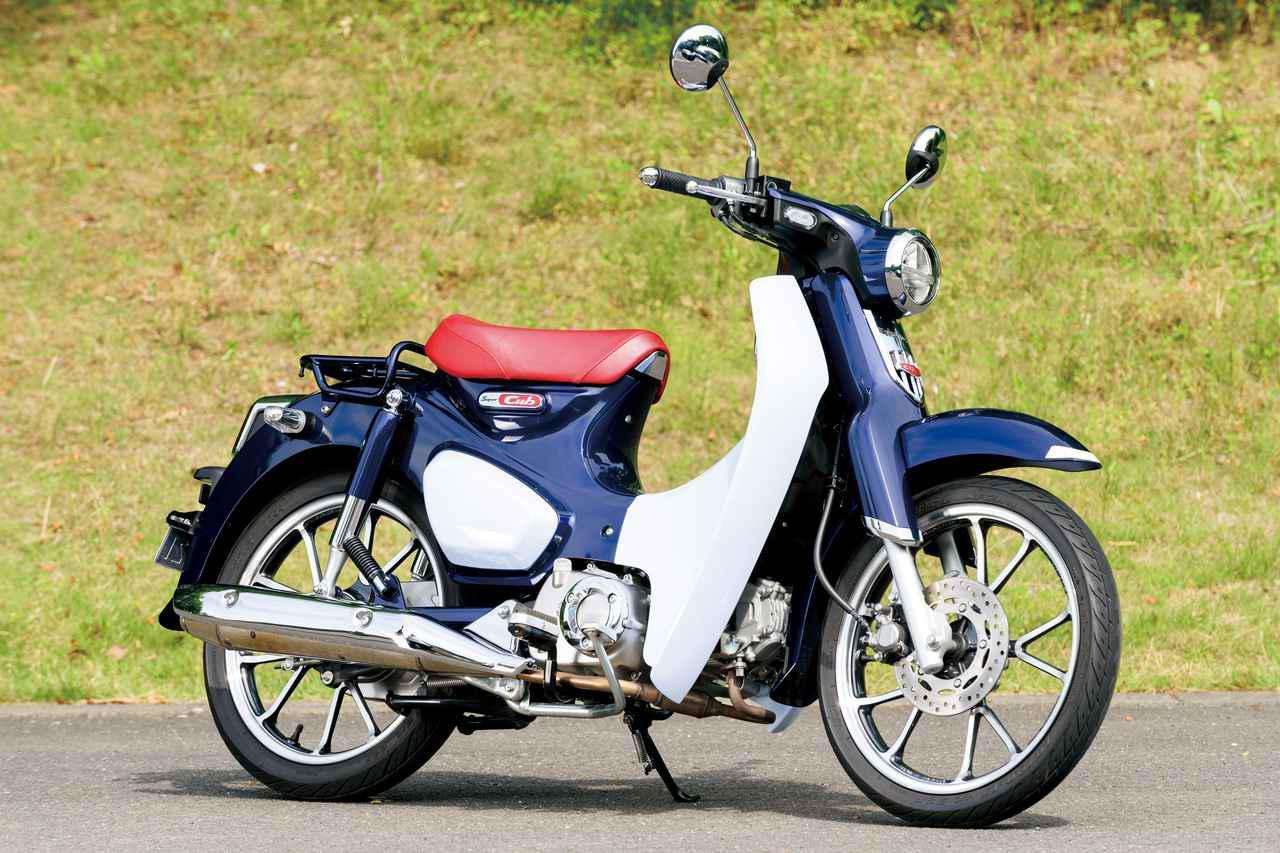 画像: Honda Super Cub C125 総排気量:124cc エンジン形式:空冷4ストOHC単気筒 シート高:780mm 車両重量:110kg 税込価格:40万7000円