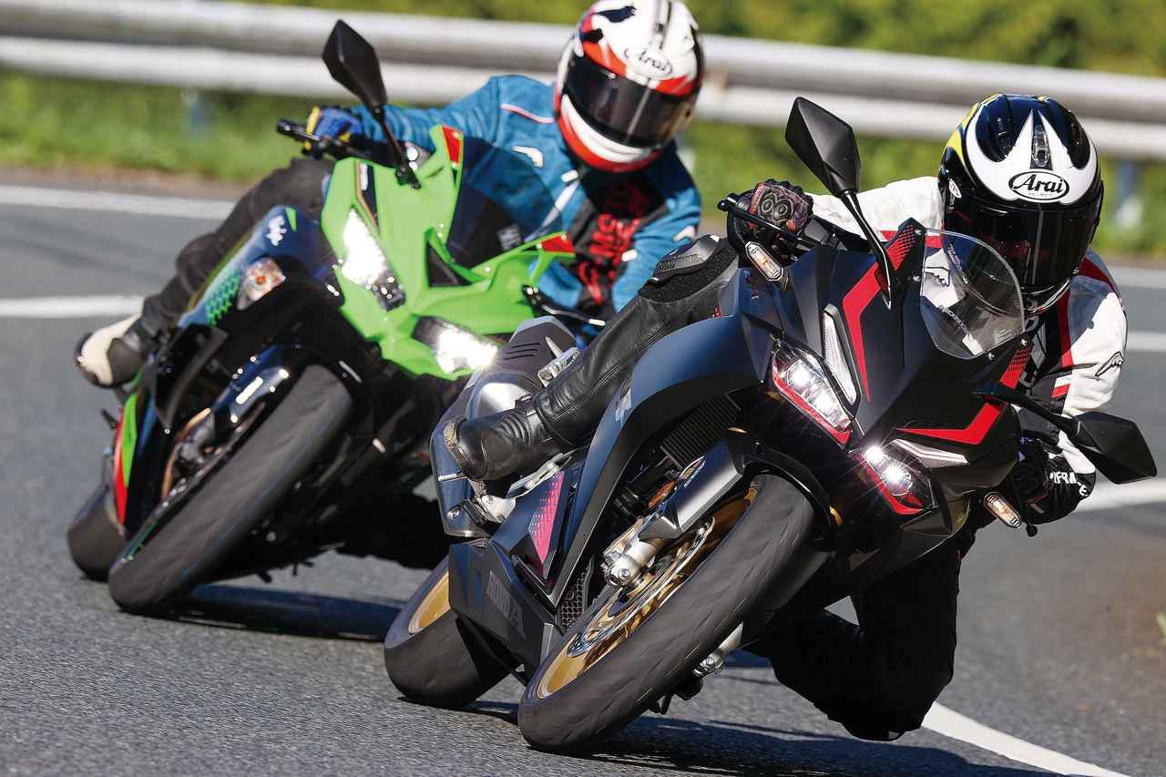 画像: 「CBR250RR」と「Ninja ZX-25R」はどっちが速い? 最高速と峠での乗りやすさを比較 - webオートバイ