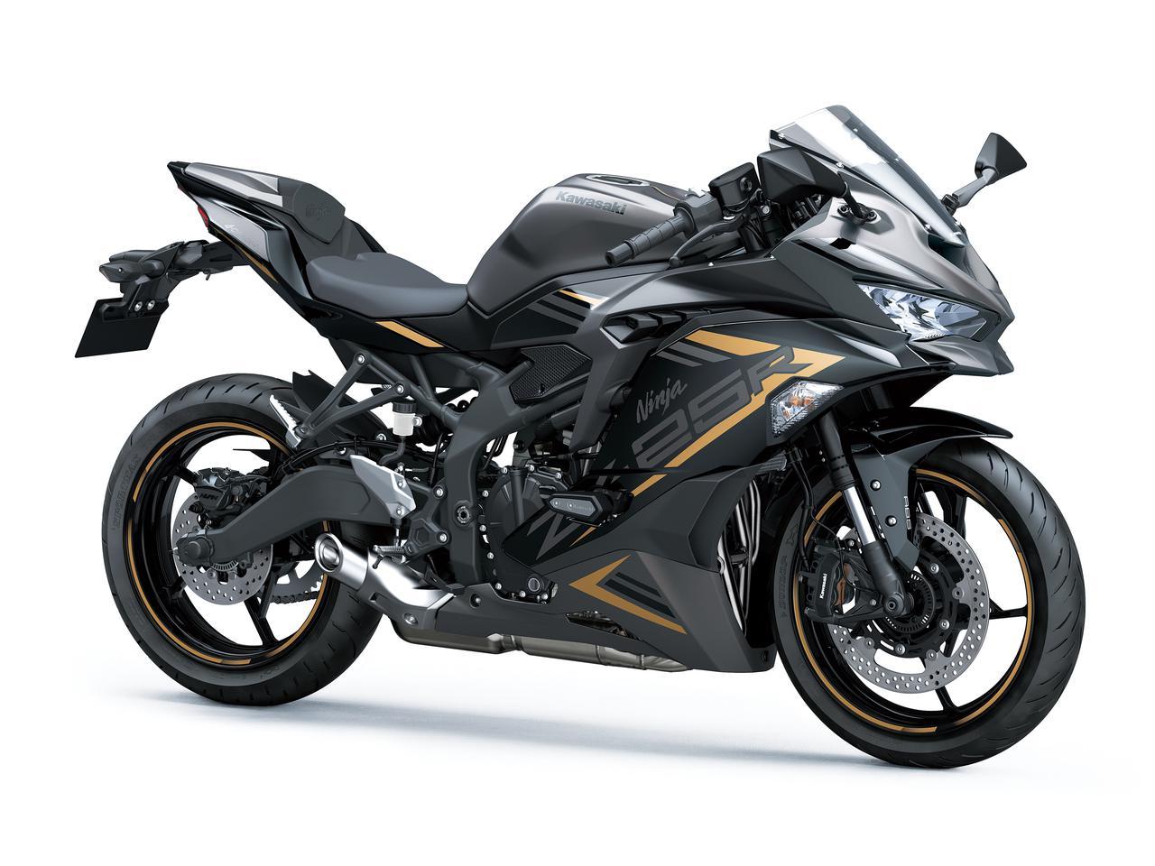 画像2: カワサキが「Ninja ZX-25R」の2022年モデルを発売! 250cc・4気筒スーパースポーツマシンの最新カラーをチェック