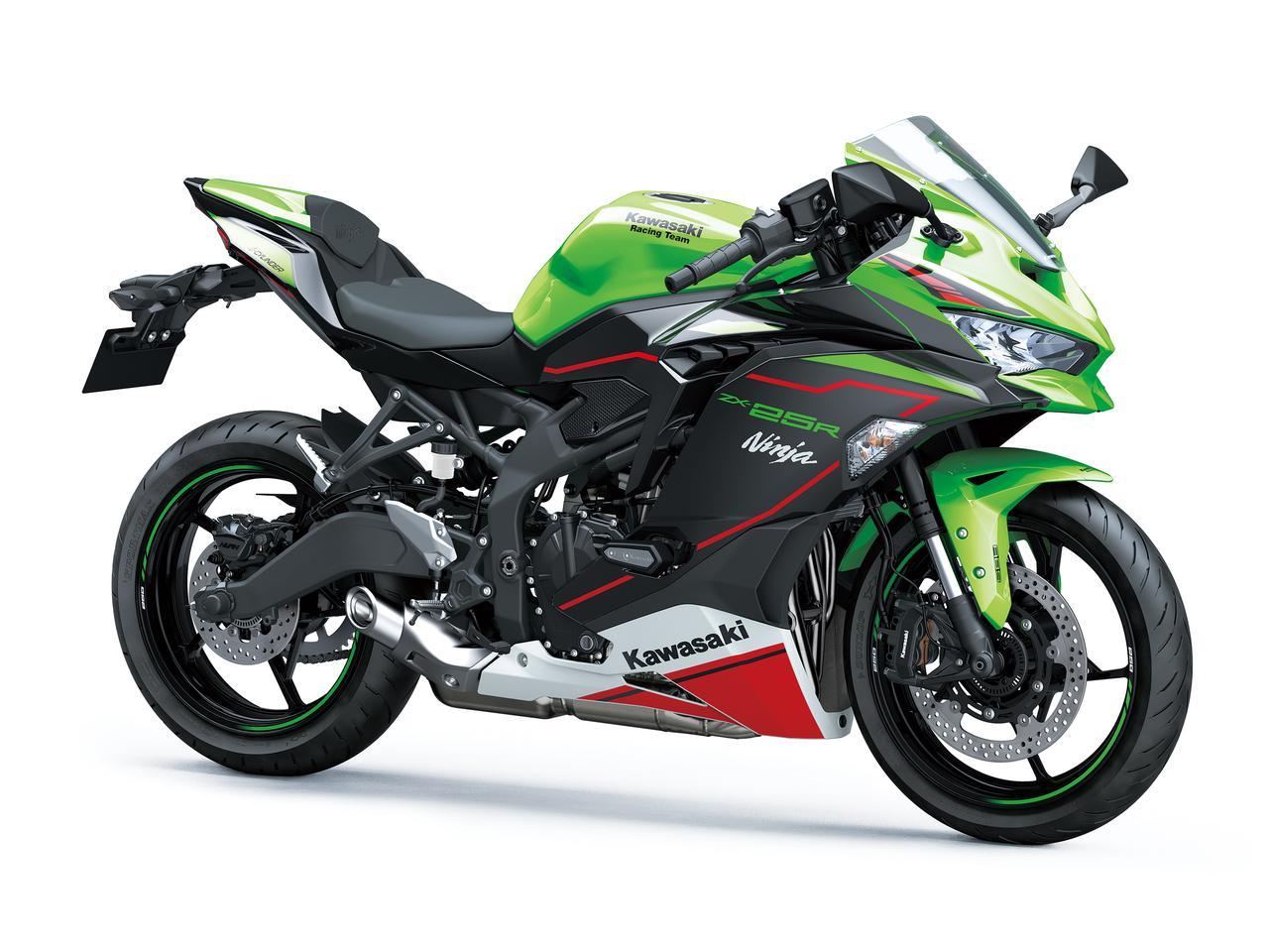 画像3: カワサキが「Ninja ZX-25R」の2022年モデルを発売! 250cc・4気筒スーパースポーツマシンの最新カラーをチェック