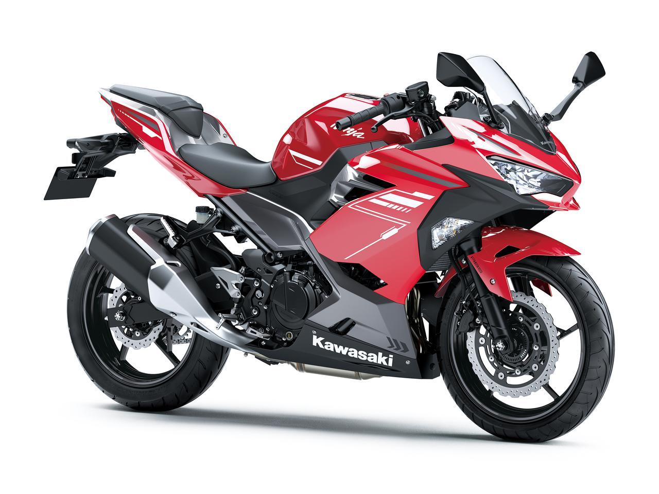 画像: Kawasaki Ninja250 総排気量:248cc エンジン形式:水冷4ストDOHC4バルブ並列2気筒 シート高:795mm 車両重量:166kg 発売日:2021年9月24日(金) 税込価格:65万4500円