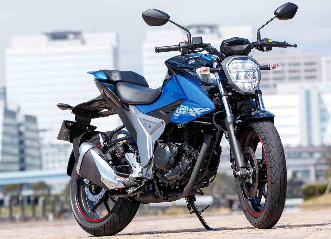 画像: 【インプレ】スズキ「ジクサー150」(2020年) - webオートバイ